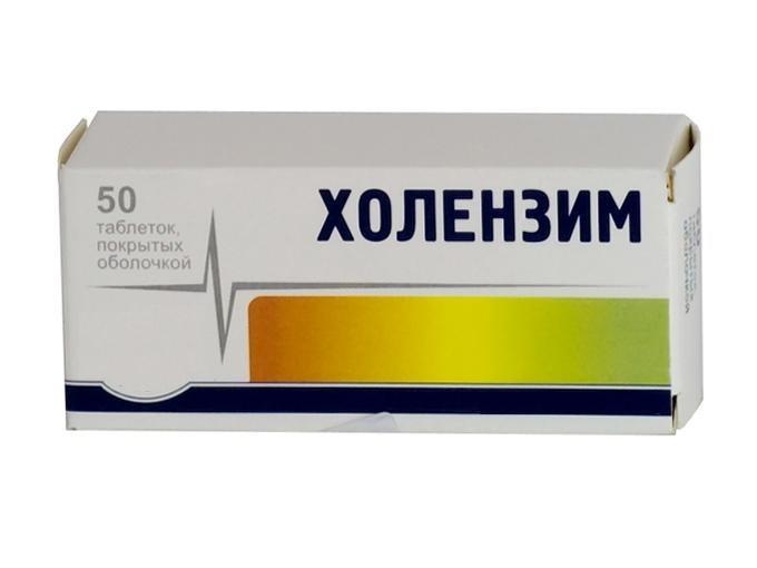 Таблетки «Холензим»