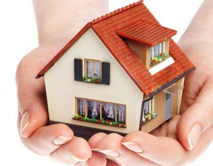 Где в России самая дешевая недвижимость