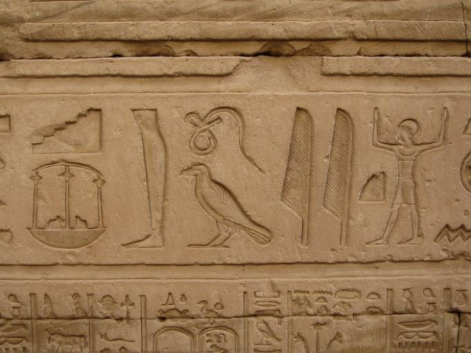 Пантеон богов Древнего Египта