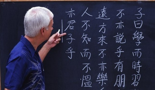 What language the world's most complex