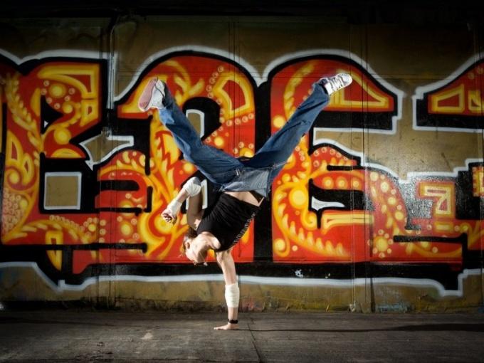 Как освоить уличные танцы
