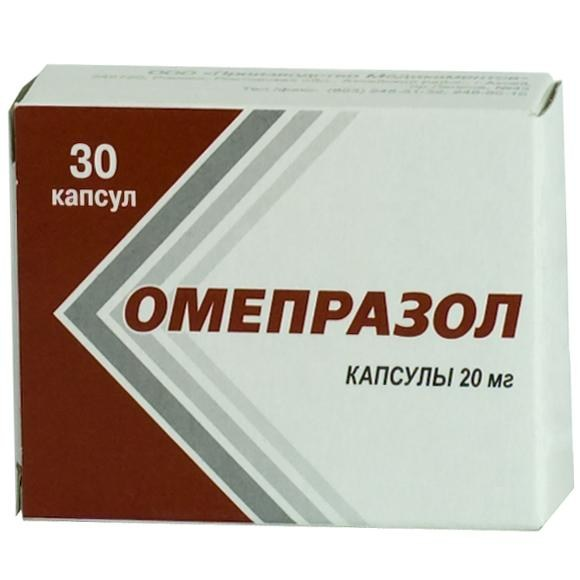 Препарат «Омепразол»