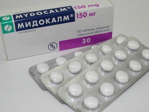 """""""Мидокалм"""": показания, противопоказания, отзывы о препарате"""