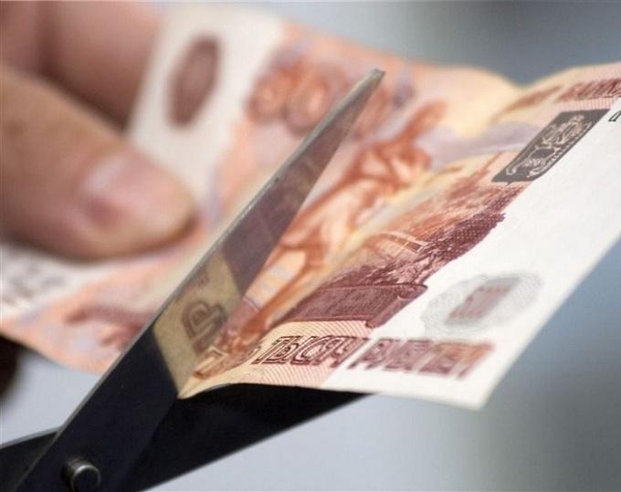 Сколько отчисляется с зарплаты на профсоюзные взносы