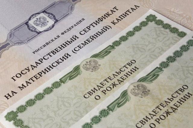 Сколько денег платят за рождение второго ребенка