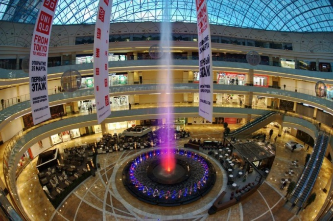 How to get to Afimall city in Moscow