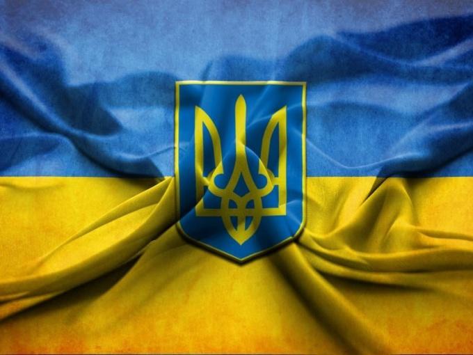 Как выглядит герб Украины