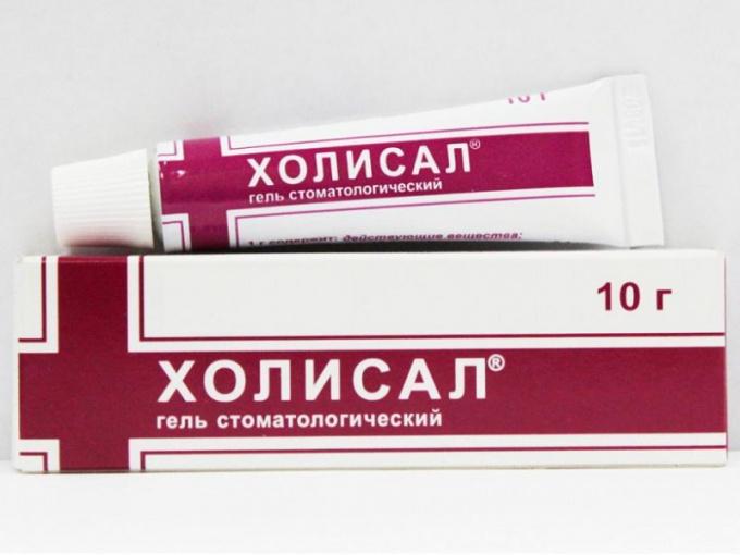 «Холисал» для лечения стоматита