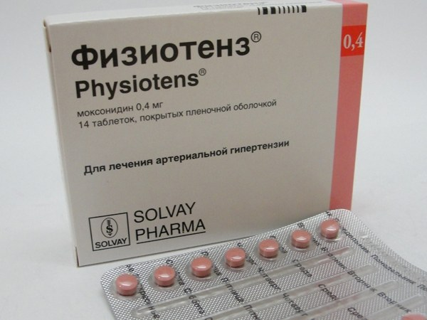 "Are there analogues of the drug ""Physiotens"""