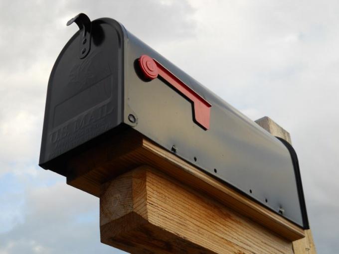Обычный почтовый ящик