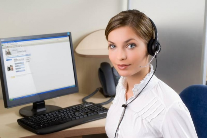 What are the duties of a call centre operator