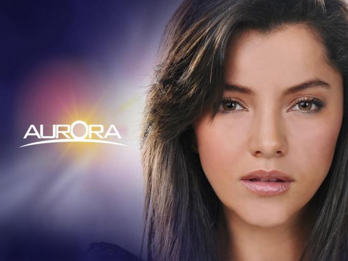 Чем закончится сериал «Аврора»