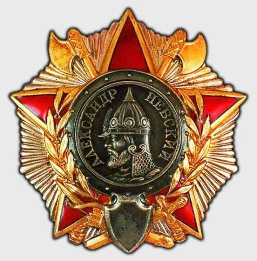 When the order of Alexander Nevsky and whom they are awarded