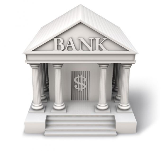 Как не ошибиться, выбирая банк
