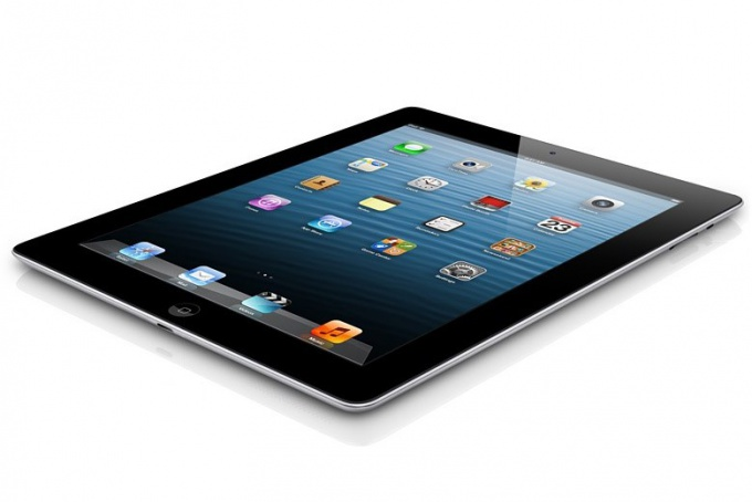 How much is the ipad 4 and where to buy it