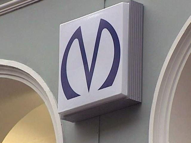 Сколько стоит проезд в метро в Санкт-Петербурге