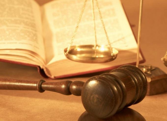 Как подать надзорную жалобу в арбитражный суд