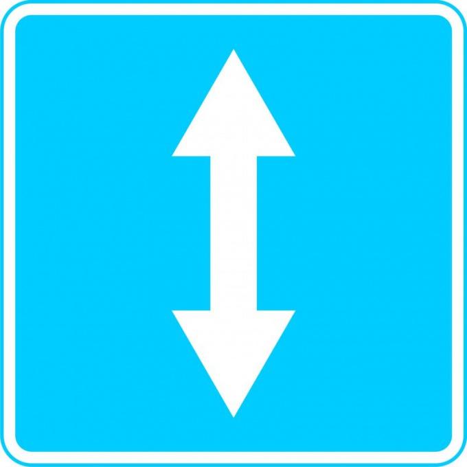 Что такое реверсивное движение