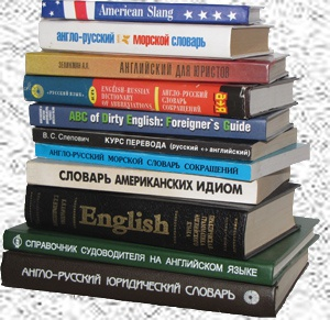Лучшие способы для изучения иностранного языка