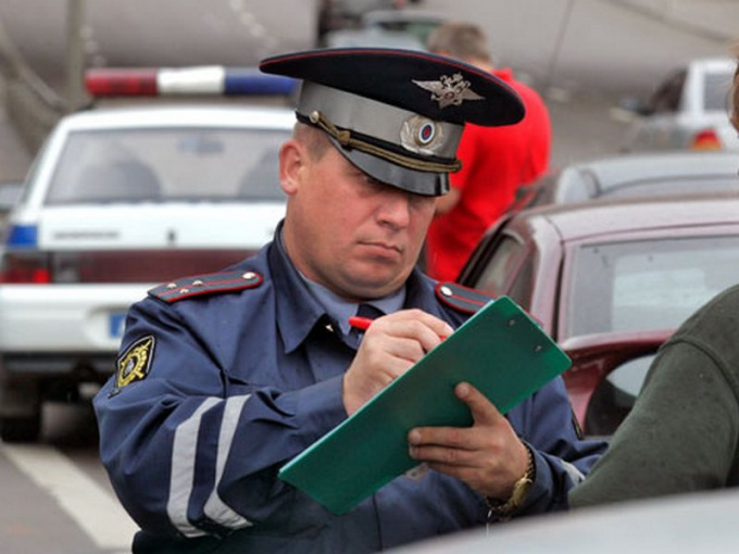 How to check for unpaid traffic fines