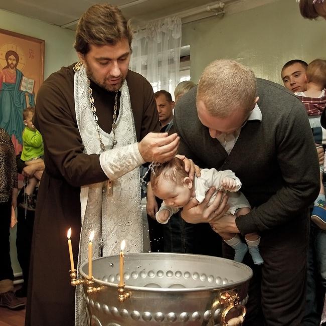 Какие таинства существуют в православной Церкви