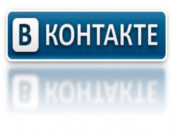 Как получить голоса Вконтакте бесплатно