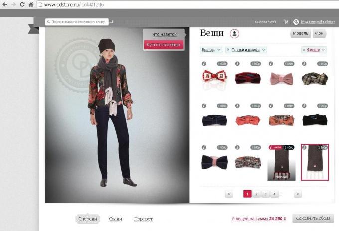 Как подобрать одежду онлайн