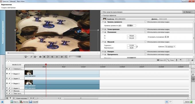 Трансформируем 3D видео в формат анаморфного стерео