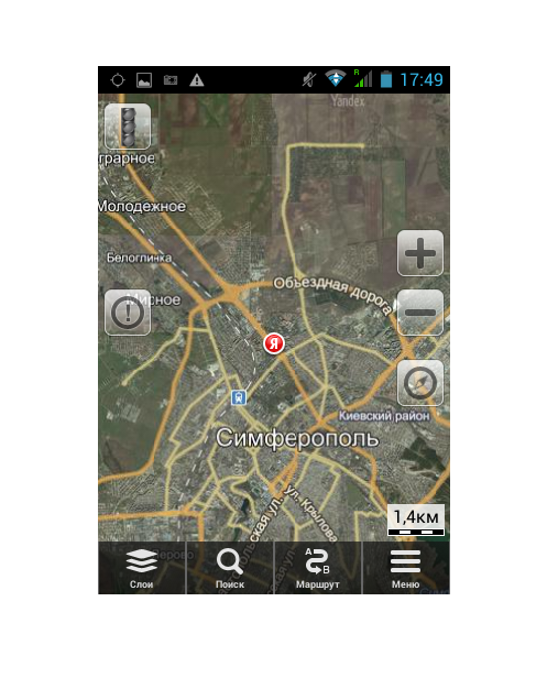 How to set up GPS on Android