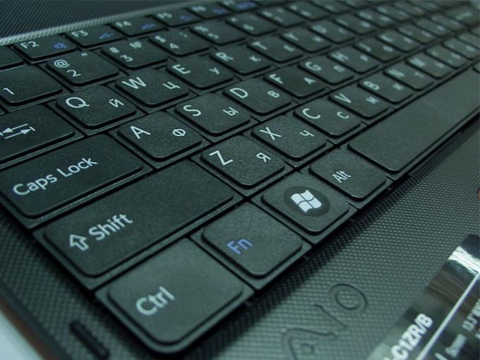 Как сделать большую клавиатуру