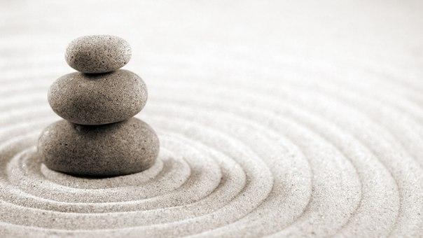Медитация и наблюдение.