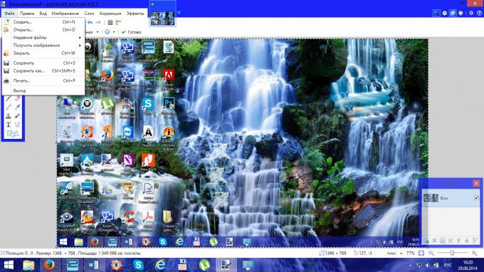 Как сделать скриншот на ноутбуке: снимок экрана