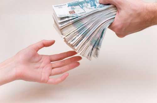 Как получать солидную зарплату