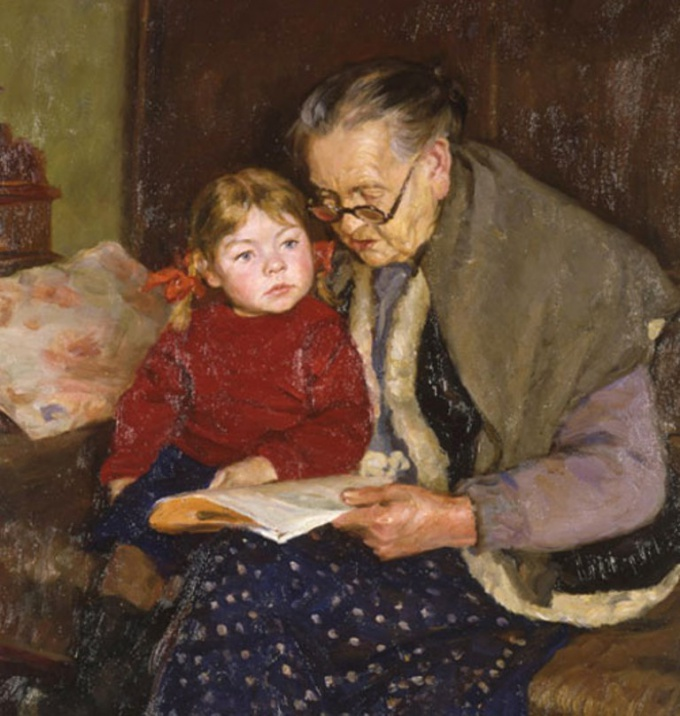 Белов Ю.В. Бабушка и внучка. 1958 г