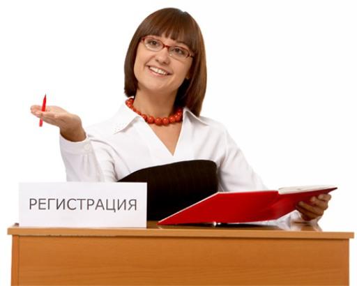 Как зарегистрироваться в качестве индивидуального предпринимателя