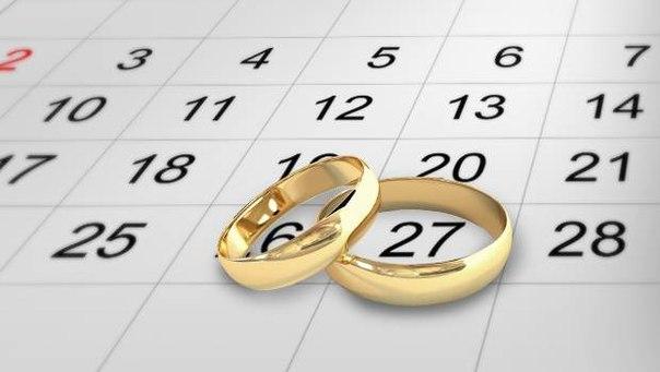 Выбираем дату свадьбы