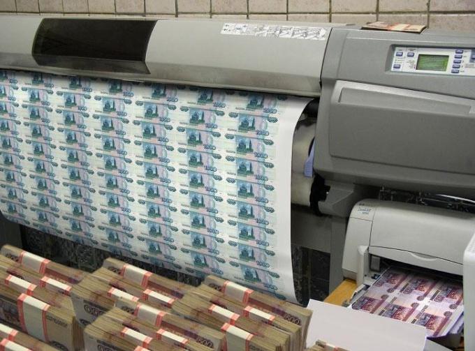 Продолжится ли девальвация рубля в 2015 году