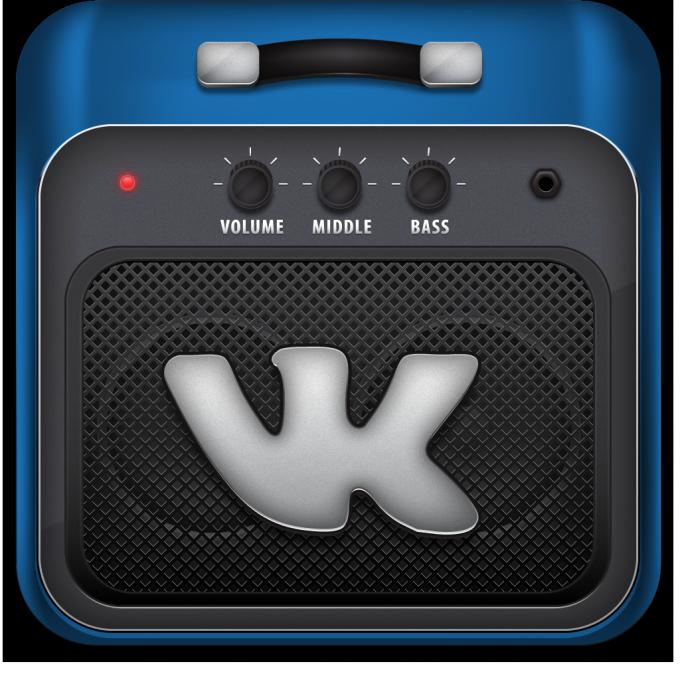 Почему Вконтакте не воспроизводится музыка