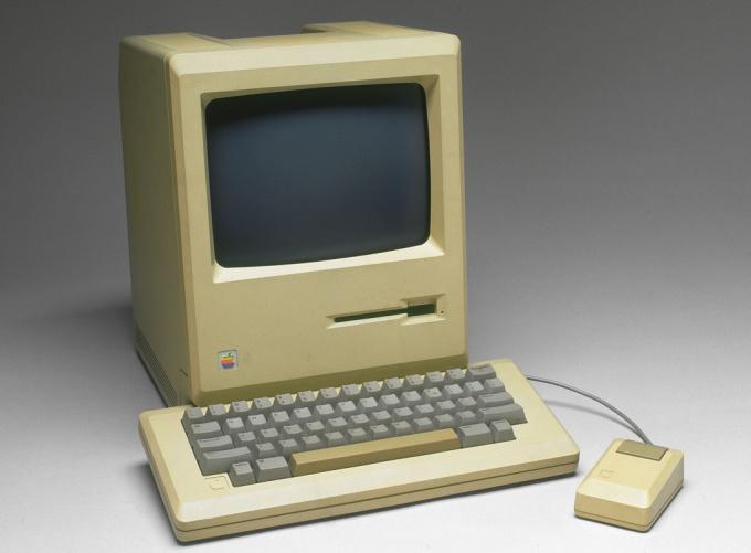 Кто создал компьютер