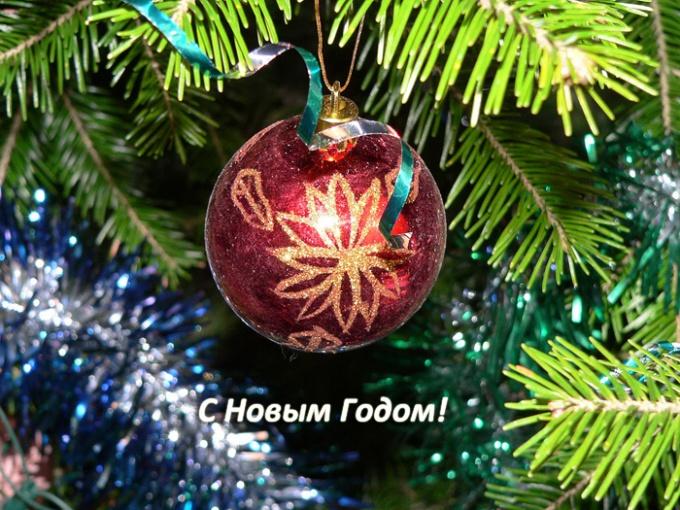Видео как сделать новогоднюю игрушку на елку фото 198