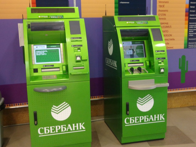 Как заплатить страховые взносы в ФСС через терминал Сбербанка