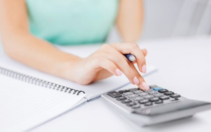 How to calculate the maternity allowance in 2015