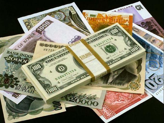 Куда потратить деньги в условиях кризиса