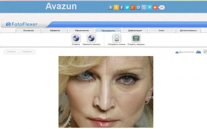 Авазун фотошоп