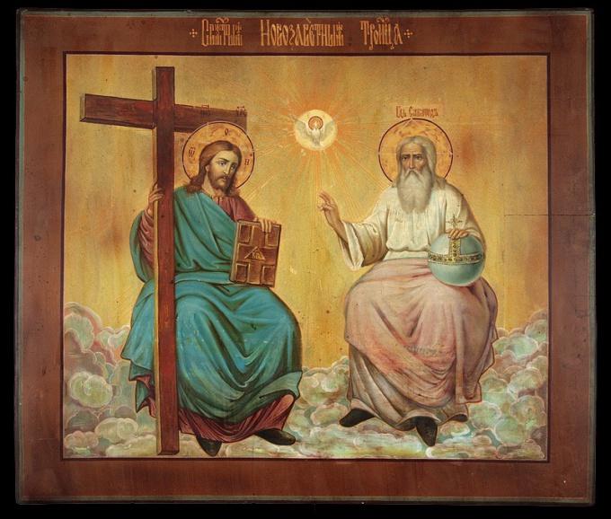В какого Бога веруют православные христиане