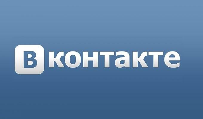 Vkontakte - popular Russian social network.