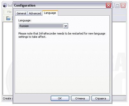Смена языка