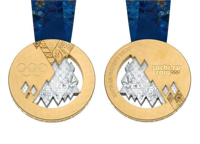 """Золотая медаль """"Сочи 2014"""""""