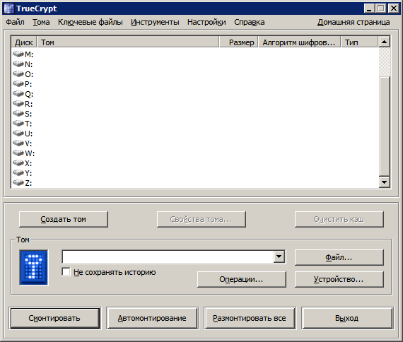 Окно программы TrueCrypt