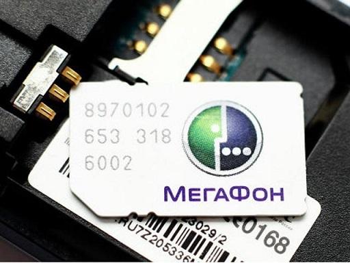 Разблокировка сим-карты Мегафон